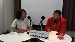 Cwave studio MC 足立区立OKO ゆきおとこ Cwave フェイスブックペー...