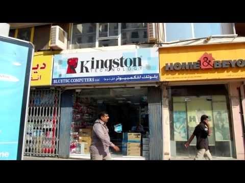 COMPUTER STREET VIDEO (KHALID BIN AL WALEED STREET) BURDUBAI, DUBAI, UAE