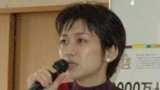 日本政府、東京新聞・望月衣塑子の排除を要求 望月衣塑子 検索動画 21