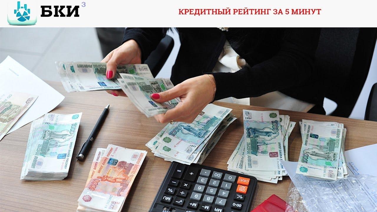 деньги сразу занять у человека