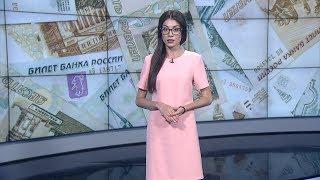 видео Сколько Авто В России Статистика