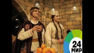 Любовь, песни и коньяк: как женятся в Армении - МИР 24