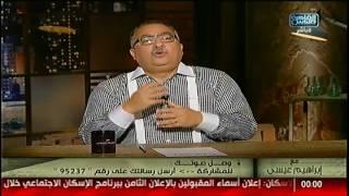 معاناة سكان حدائق الأهرام .. أزمة الاسكان الإجتماعى فى #وصل_صوتك