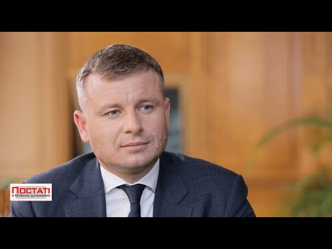 Міністр фінансів України Сергій Марченко у програмі «Постаті» для 4 каналу (28.05.2021)