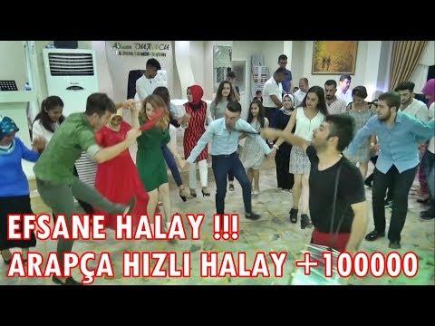 Ti Raş Raş Arapça Hızlı halay - Ercan Müzik Belen Ercan Bulut ve Ekibi Belen Düğün Salonu 2018