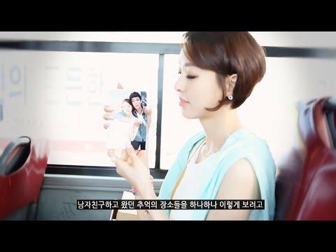 Davichi 다비치 - Missing You Today MV Making Of