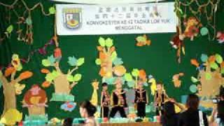 Gambar cover jambatan tamparuli by kindergarten lok yuk menggatal sabah malaysia