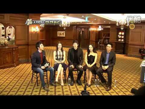 Kim Hyun Joo TV section Twinkle Twinkle interview 2011