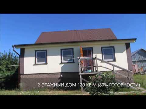 Малая Рязань (дом с земельным участком)