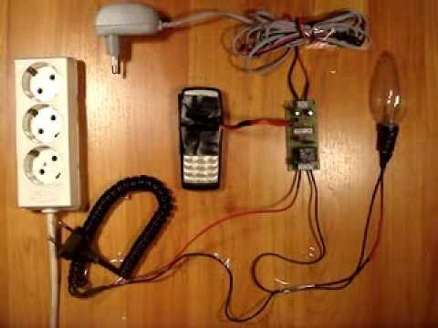 Remote Control Switch An Relay Any Electrical Equipment