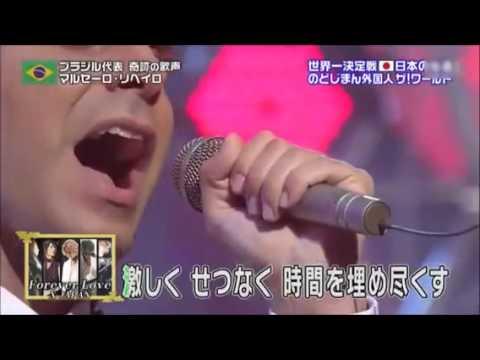 Amazing singing foreigner Japanese song