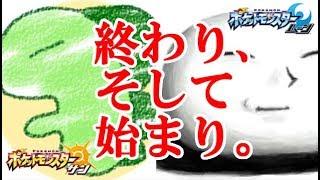 これが、サン・ムーン最後のポケモンバトル!VS ライバロリ  【ポケモンSM(サンムーン)実況】
