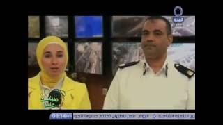 بالفيديو.. المرور: سيولة مرورية تامة على الدائري وصلاح سالم حتى الآن