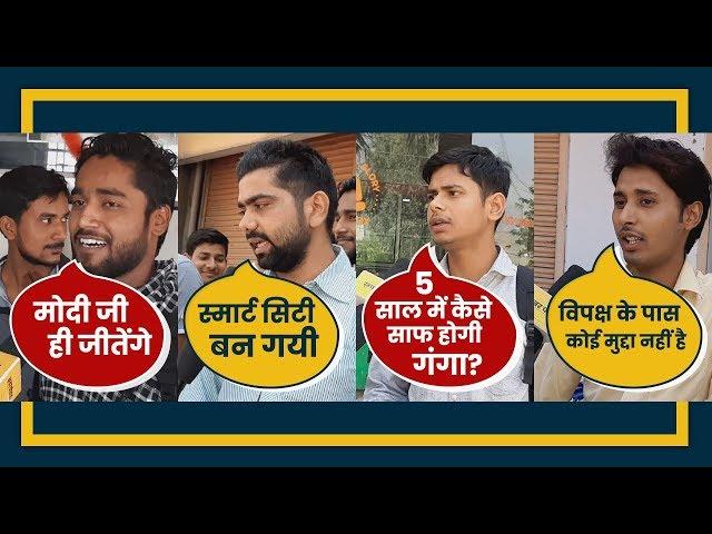पढाई कर रहे इन युवाओं की राजनीतिक समझ देख कर आप हैरान रह जाएंगे