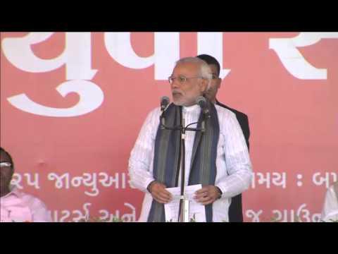 "Shri Narendra Modi addressing Yuva Sammelan on ""Uniting for India"" at Himatnagar, Sabarkantha"
