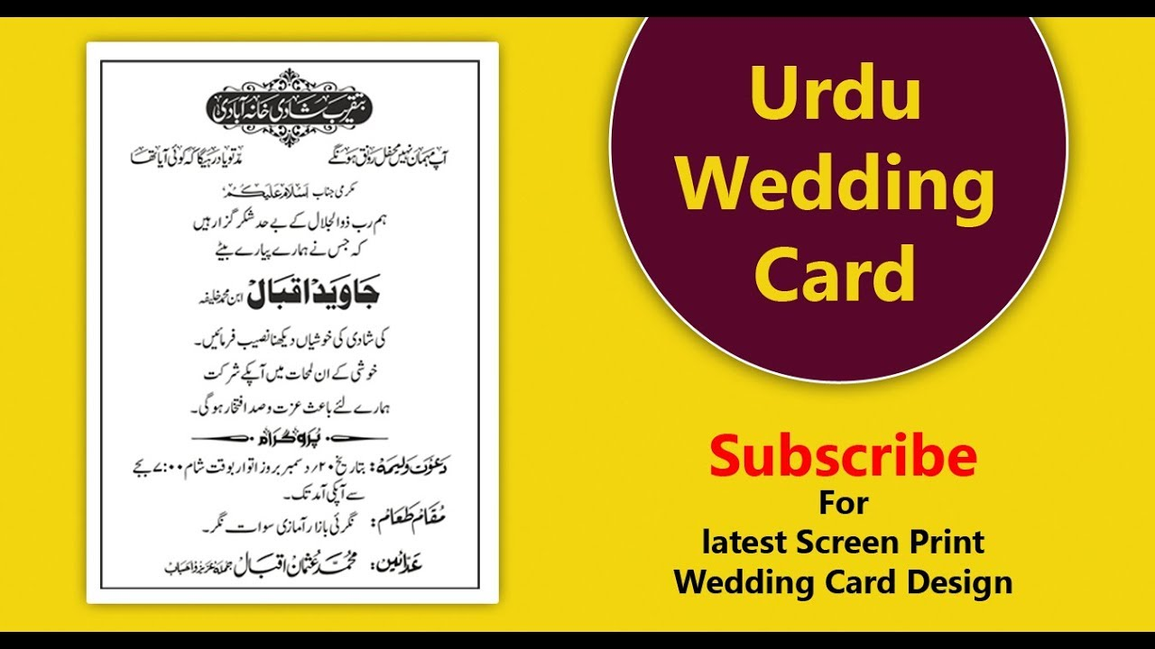 Urdu Invitation Card In Corel Draw X7 Easy Tutorial Youtube