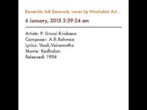 Ennavale Ennavale Song Lyrics - tamil2lyrics.com
