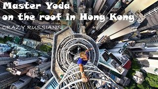 Master Yoda on the roof in Hong Kong