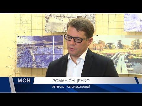 TPK MAPT: Ексклюзивна виставка робіт Романа Сущенка у Миколаєві