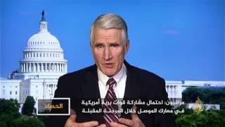 الحصاد- معركة الموصل.. الأميركيون قادمون
