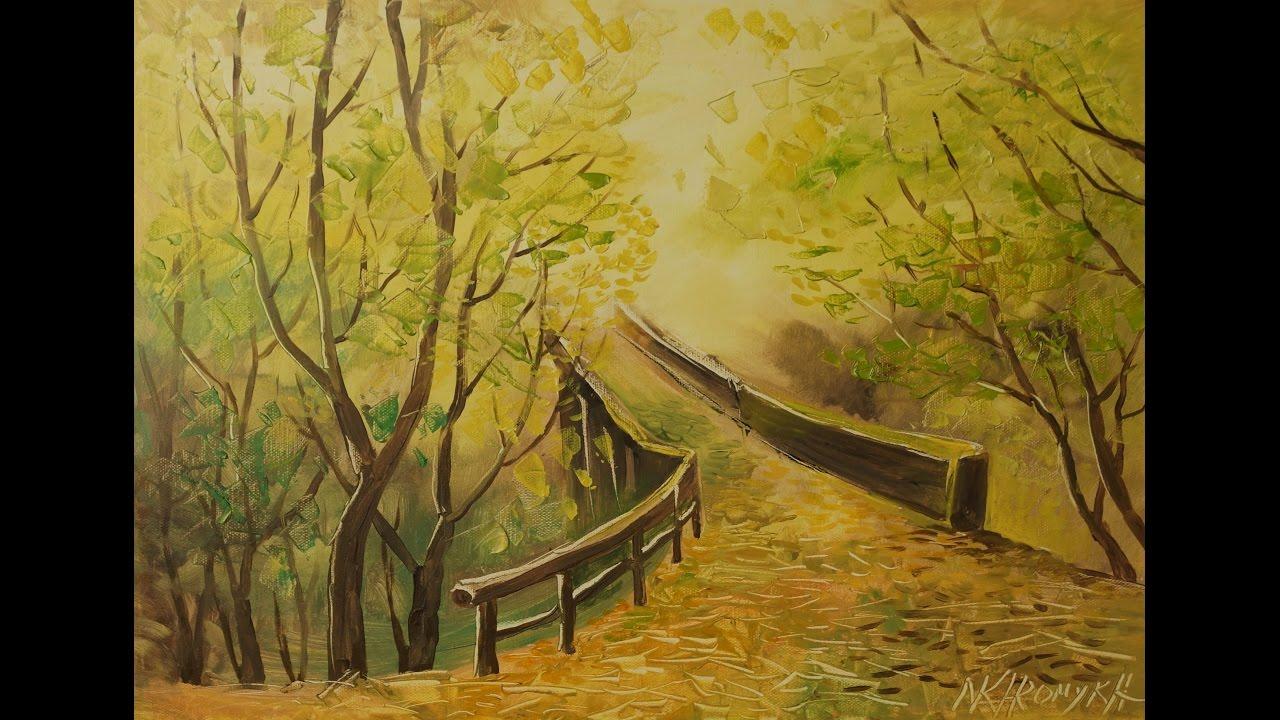 Paesaggio di autunno FIUMALBO, pittura ad olio /ОСЕННИЙ ПЕЙЗАЖ ...