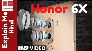Honor 6X | SWAG phone Review | My Opinion