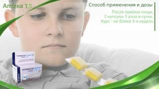 видео глюкозамин хондроитин аналоги цена