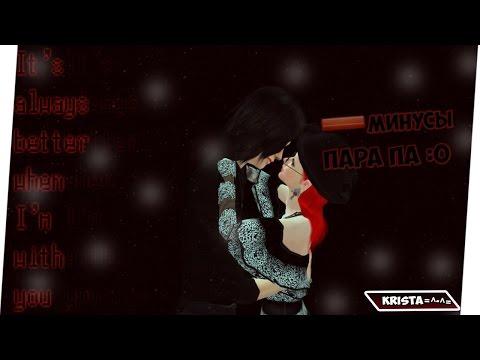 Минусы игры Пара Па:Город Танцев с: