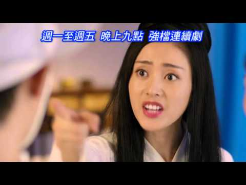 Sino TV Promo