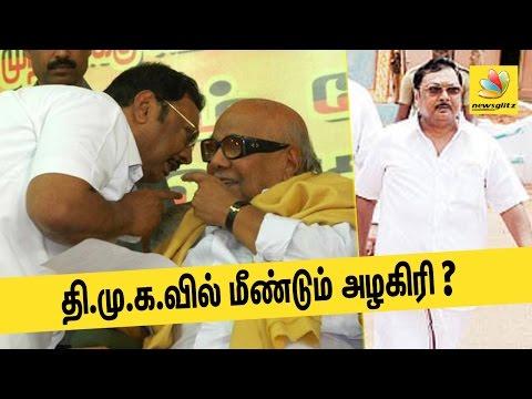 தி.மு.க.வில் மீண்டும் இணையும் அழகிரி ?   Alagiri talks of comeback into DMK   Tamil News