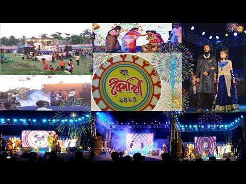 Bong baishakhi 2018, kanchrapara college...