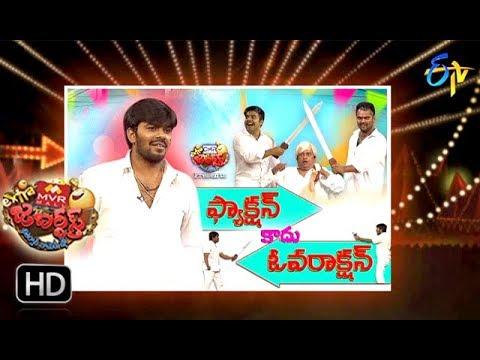 Extra Jabardasth|27th April 2018 | Full Episode | ETV Telugu