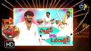 Extra Jabardasth|27th April 2018 | Full Episode | ETV Telugu