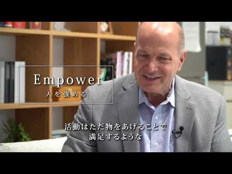 ヒーリングハンズ:フィル・ウェルチ社長特別インタビュー