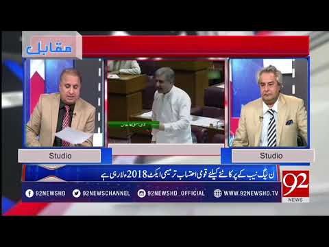 Muqabil - 12 April 2018 - 92NewsHDPlus