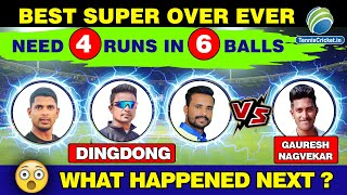 😲 Best Super Over in cricket 😲 | Need 4 runs in 6 balls