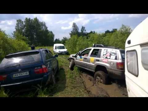 OFFROAD NESKUCHNOE Renault Kangoo BMW X5 Jeep Grand Cherokee WJ 4,7 V8 2WD