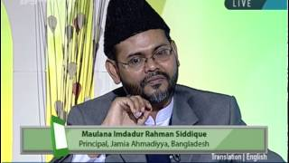 Islam/Shotter Shondhane 30th November 2012/Ahmadiyyabangla/The Truth