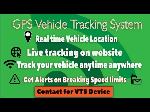 (Hindi) GPS Vehicle Tracking system Explained DEMO.