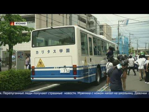 Когда плачут ангелы: Школьница скончалась после нападения в Японии