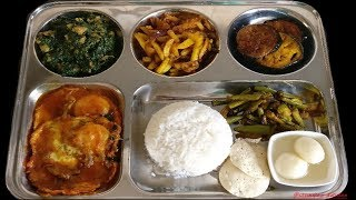 Indian Simple Lunch thali Recipes |Odia style quick Lunch Menu |Thali Recipes by sasmita's kitchen