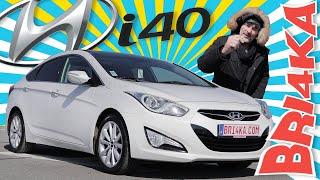 Hyundai I40 | 1 Gen | Test and Review | Bri4ka.com