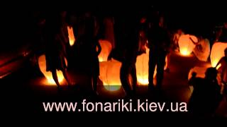 видео Небесные фонарики на свадьбу