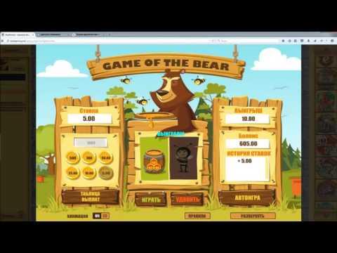 Игровой автомат twister mania отзывы казино надежда смотреть онлайн бесплатно в