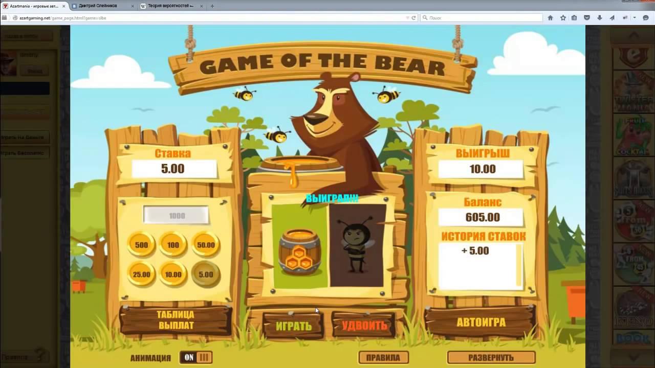 Игровой автомат fort boyard миллионы онлайн игровые автоматы
