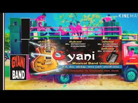 New Romentic Timli Song Gyani Muical Band Umarpada 9978031031 8469627990 9726236941