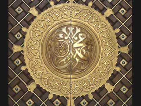 Sheikh Amin Idreesia naat noor khuda da and Ishq RASOOL part 2