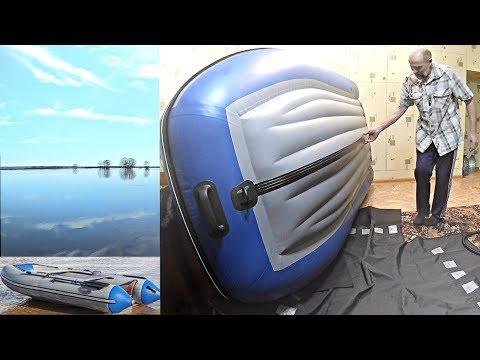 Какую лодку пвх выбрать под мотор нднд или иную.Подробный обзор лодки пвх с надувным дном Групер 300