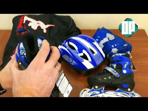 Комплект Роликов Scale Sport шлем и защита в комплекте