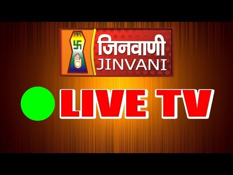 LIVE || Jinvani Channel Live || Jinvani YouTube Channel